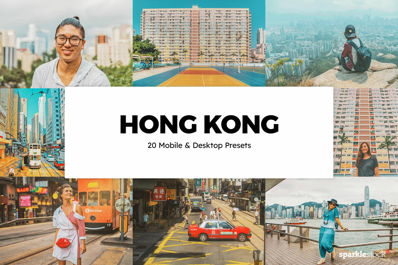 8 Free Hong Kong Lightroom Presets and LUTs