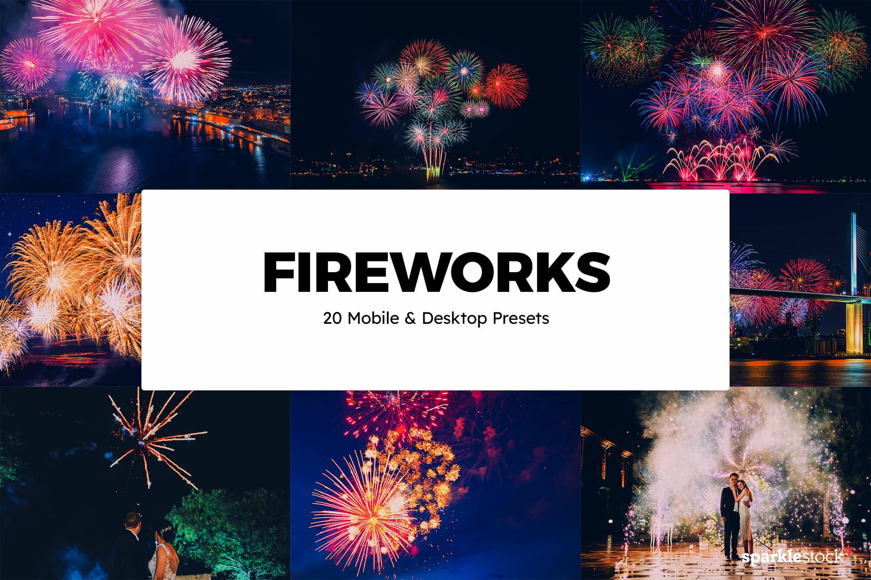 8 Free Fireworks Lightroom Presets and LUTs